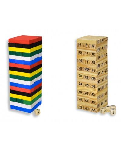 "Деревян. ""Джанга"" CLR329 2 вида, в коробке 5,5*5,5*19,5см"