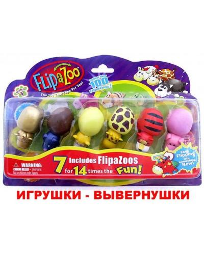 Животные Flipa Zoo 180163 6 вывертушек, на планшетке 30*20 см