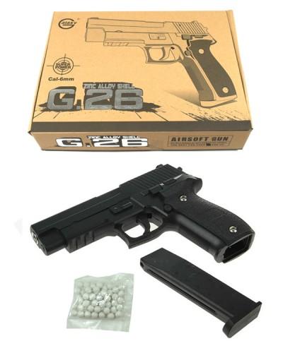 Пистолет метал.пластик G.26 с пульками в коробке 20*15*3,5см