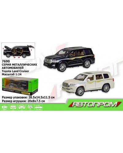 "Машина метал 7690 ""АВТОПРОМ"" 1:24 Toyota, батар, свет, звук, двери откр., в кор. 28,5*14,5*11,5см"