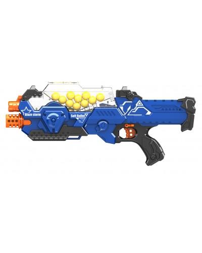 Бластер ZC7109 стреляет поролоновыми шариками, в кор. 60*10*29см