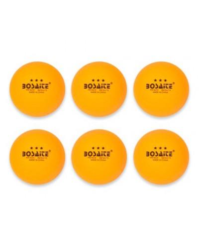 Теннисные мячики FB18100