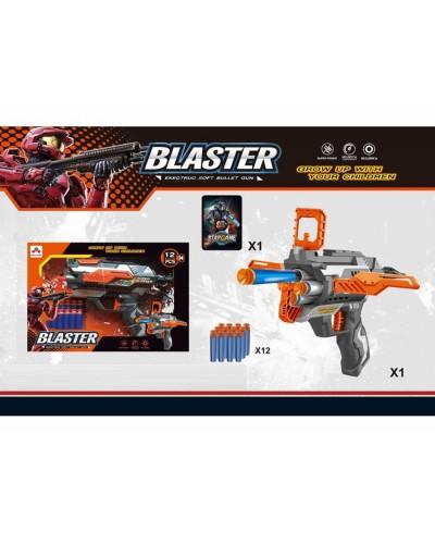 Бластер SB478 стреляет поролон. снарядами, в кор. 32*22*7,5см