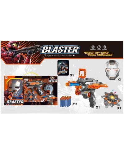 Игровой набор SB477 маска, бластер, поролон снаряды, в кор. 55*31*9,5см