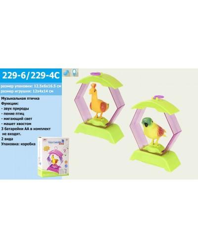 Муз. птичка 229-6/229-4C (144шт) на подставке, 2 вида, в коробке 12,5*5,5*16см