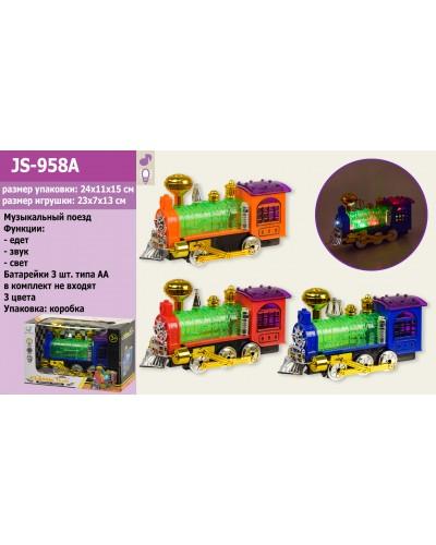 Муз.паровоз JS-958A батар, звук, свет, в кор.24*11*15см
