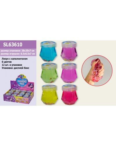 Лизун SL63610 микс цветов, шарики и бусинки внутри, 6,5*6,5 см, 12шт в дисплей боксе