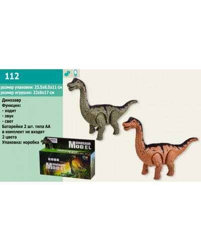 Животные 112 динозавр, свет, звук, ходит, в кор.23,5*6,5*11см