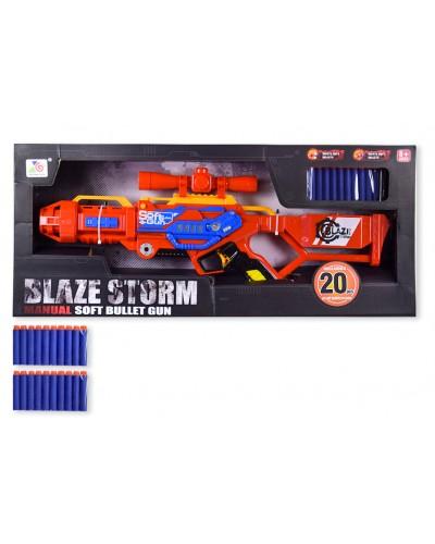 Бластер 7068 стреляет поролон. снарядами, 20 снарядов в комплекте, в откр. кор. 70,5*7*30 см