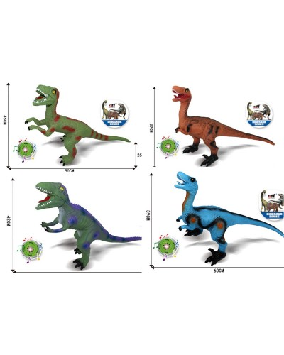 Животные SDH359-47/48/49/50 4 микс, динозавры, звук, размер изд. 50см /цена за шт/