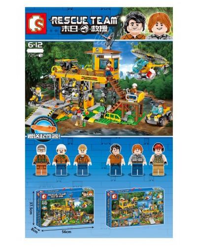 Конструктор  603032 Rescue, 725 дет, в кор. 56*37,5*8 см