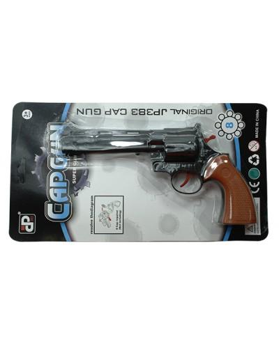 Пистолет-пугач FP1 на планшетке 16*3*31см
