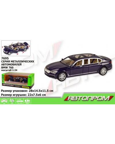 "Машина метал 7695 (7965) ""АВТОПРОМ""1:24 BMW, батар, свет, звук,двери откр., в кор.28,5*14,5"