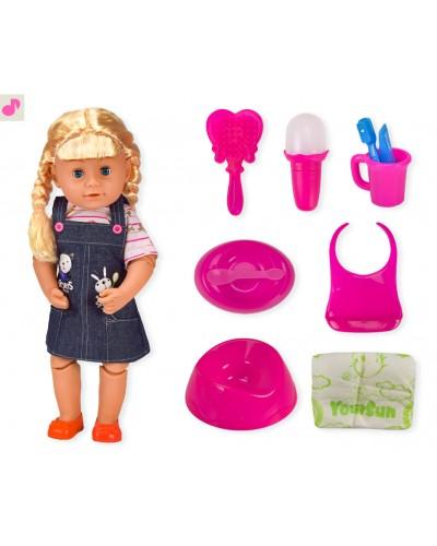 Кукла BB S 9009-B пьет, писает, аксессуары, шарниры, в кор. 40*13*46 см