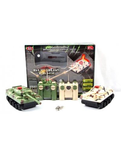 Танковый бой батар. на р/у 9672 свет, звук, 2 вида, в коробке 22*27*8см