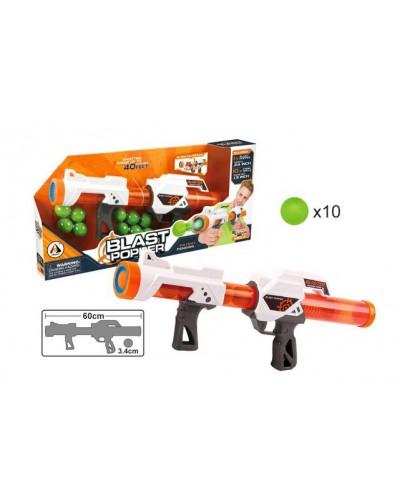 Оружие AJ004-1PG помповое, 10 шариков, в кор. 43*24*7,5см