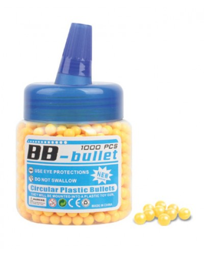 Пульки для пневмат. оружия BB-1A в упаковке 1000 пулек, р-р упаковки 6,6*8,5см
