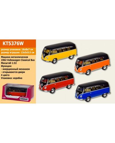 """Машина металл. """"KINSMART"""" KT5376W """"1962 Volkswagen Classical Bus"""", в коробке 16*8,5*7,5см"""