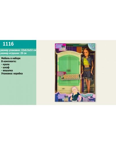 """Мебель """"Gloria"""" 1116 шкаф, аксес, в кор.22*6,5*32см"""