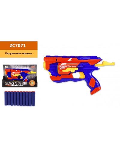 Пистолет ZC7071 стреляет поролон. снарядами, 10 снарядов в комплекте, в кор. 28,5*8*16 см