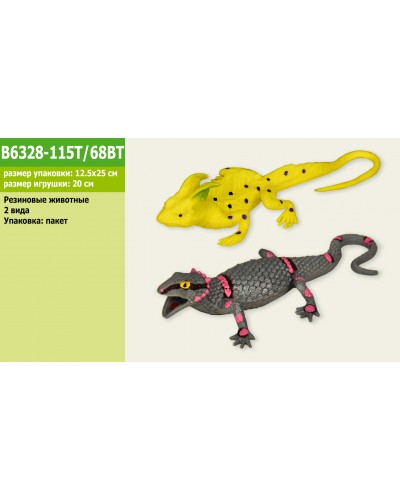 Животные резиновые-антистресс B6328-115T/68BT  2 вида микс, силиконовый наполнитель