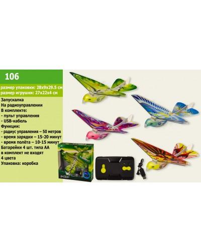 Птица E-Bird батар р/у 106  4 вида, длина 20см, размах крыльев 26 см, Диапазон полета 15 ~ 30 м