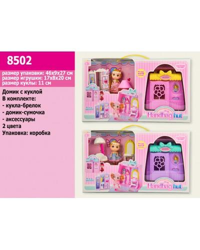Домик 8502 2 вида, с куколкой, мебель, в кор. 46*9*27см
