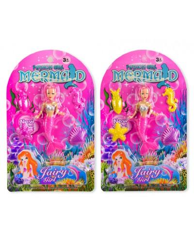 """Кукла """"Русалочка"""" YMD998-3 (1564106) с аксессуарами, 2 цвета, на планшетке 18,5*30,5см"""