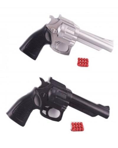 Пистолет 0324-1/0324-2  2 цвета, пульки, в пакете 11,5*24см