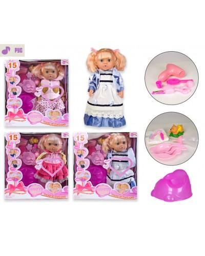 "Кукла функц ""Анюта"" MZT9221D/E/F  3 вида, РУС чип, пьет/пис, горшок, бутыл, фен, расческа, аксесс."