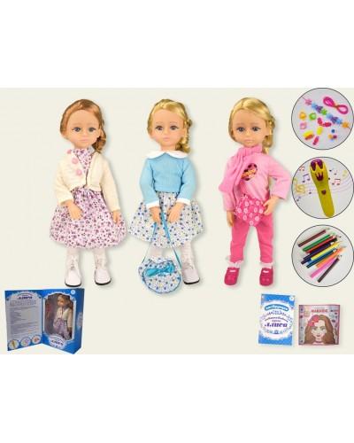 "Кукла функц. ""Алиса""MY009-10/11/12 (T23-D6075/76/99) 3 вида, шарнир, батар, поет, ф-ция диалога"
