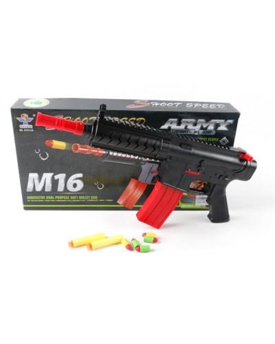 Пистолет SY015A (1417027) с пулями, в коробке 41*6*21см