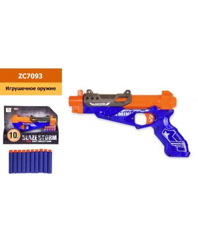 Пистолет ZC7093 стреляет пороллон снарядами, на планш. 29,5*5*20см