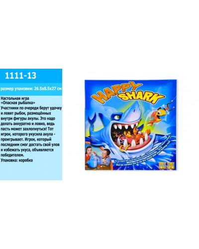Игровой набор 1111-13 в комплекте: игровое поле, акула с креплениями, 4 рыбки-фишки