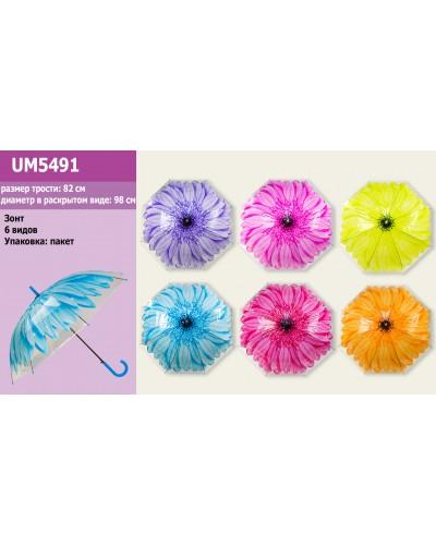 "Зонт ""Цветок"" UM5491 6 цветов, 82см"