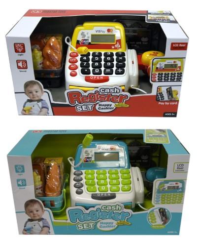 Кассовый аппарат 35532A/B  2 цвета, калькулятор, сканер, микрофон, продукты, в кор. 34*17,5*18 см