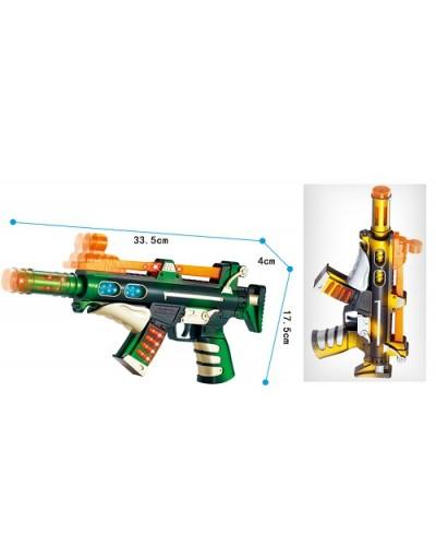 Оружие 585-102 свет, звук, вибрация, размер игрушки 33,5*17,5*4см, в пакете