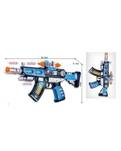 Оружие 585-96 свет, звук, вибрация, размер игрушки 36,5*19*5,7см, в пакете 45*22*4см