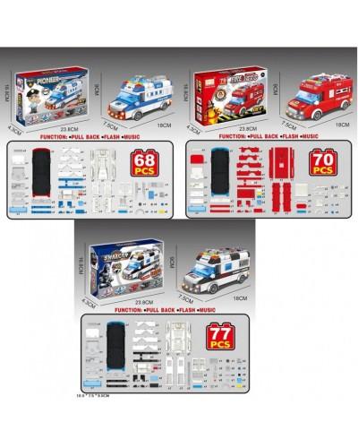 Конструктор 89-202B Пожарная, Полиция, SWATCOP, 68-77 дет, р-р машинки 18*9*7,5 см, pull ba