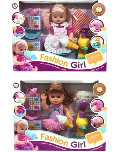 Кукла функц. 6635-28 2вида, 35см, пьет/пис, звук, бутыл, подгуз, горш, с набором для морожен, в кор.
