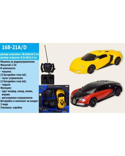 Машина батар на р/у 168-21A/D 2 вида,  в коробке 26,5*8,5*28,5 см