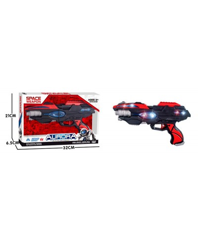 Пистолет муз. KT8889-F19 батар., свет, звук, в коробке 32*21,5*6,5см