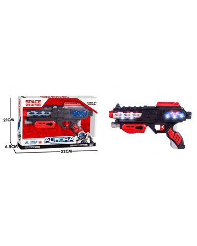 Пистолет муз. KT8889-F20 батар., свет, звук, в коробке 32*21,5*6,5см