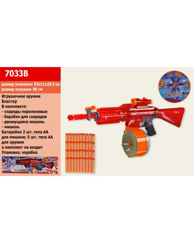 Бластер батар. 7033B мишень, автомат, поролон. снаряды, в кор. 93*11*28,5см