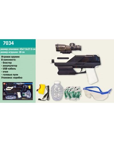 Пистолет аккум. 7034 (1776037) гель. пули, очки, в кор. 45*7,5*27,5см
