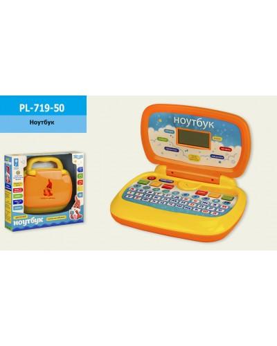 Ноутбук укр PL-719-50 батар., 6 обучающих функций, песня, ноты, в коробке 29*7*27см
