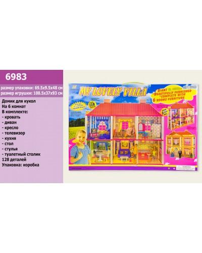 Домик 6983 2-х этажный, мебель,128 деталей, в кор. 69,5*9,5*48 см
