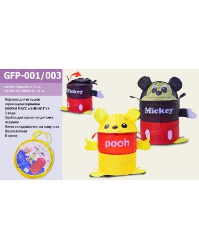 Корзина для игрушек GFP-001/003 2 вида микс, товар (43*31) в сумке со змейкой 36см