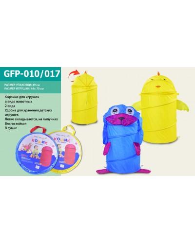 Корзина для игрушек GFP-010/017  2 вида микс товар (45*80) в сумке со змейкой 50см