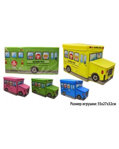 Корзина-сундук для игрушек CLG17001 4 цвета , в пакете 55*27*32см